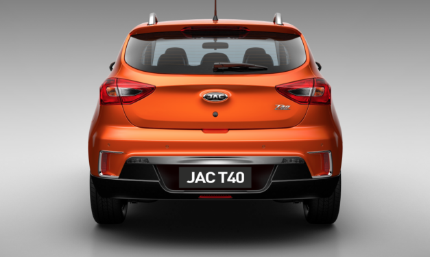 JAC tem novo logotipo