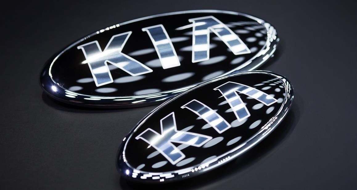 Kia é a 15a marca a desistir do Salão do Automóvel de São Paulo