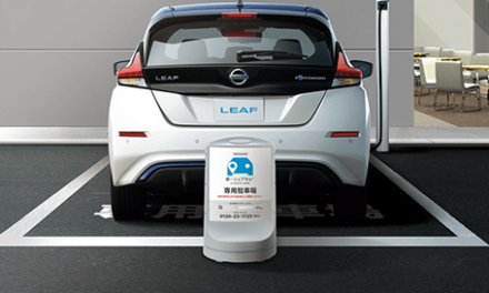 Nissan lança serviço de compartilhamento de carros elétricos