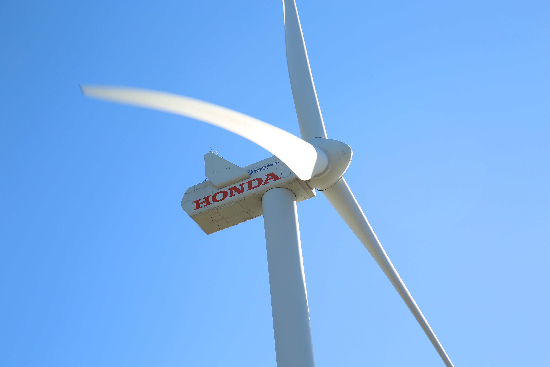 Parque eólico da Honda gera 5% a mais de energia em 2017
