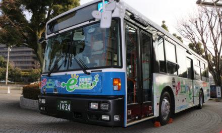 Ônibus elétrico utilizará tecnologia do Nissan Leaf