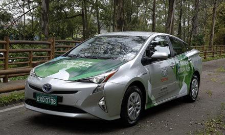 Toyota produzirá veículo híbrido flex em 2019