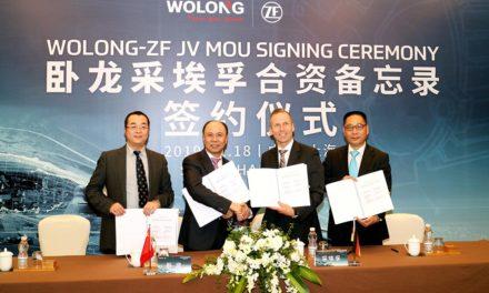 ZF e Wolong Electric se unem para produzir motores elétricos