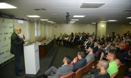 FCA faz parceria para desenvolver novas ligas de alumínio