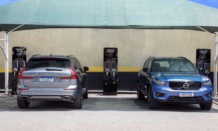 Em São Paulo, o primeiro estacionamento para carros eletrificados