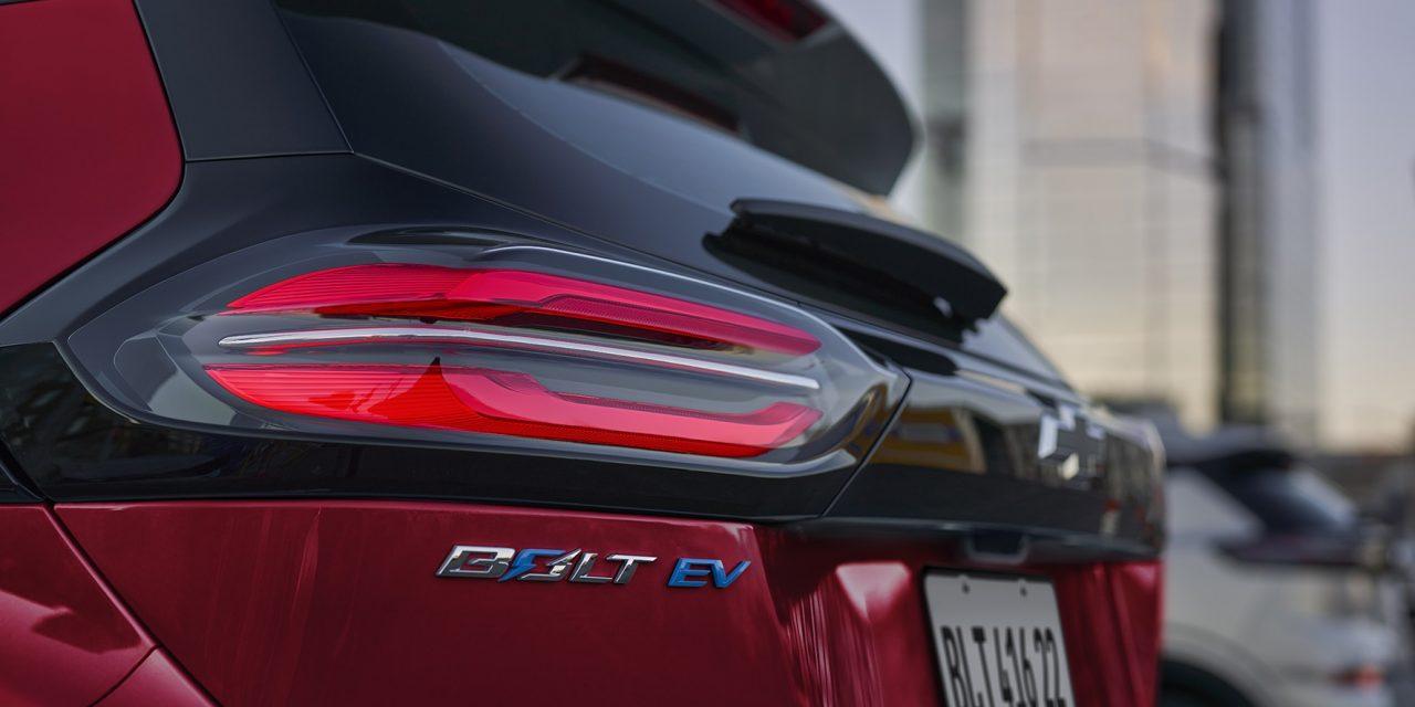 GM triplica rede de elétricos com a chegada do novo Bolt EV