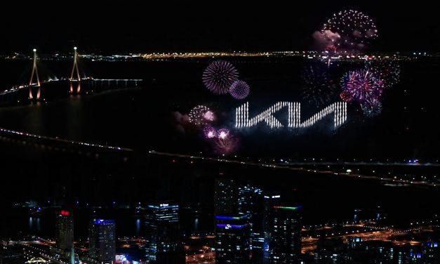 Com novo logo, Kia lança SUV híbrido no Brasil em novembro
